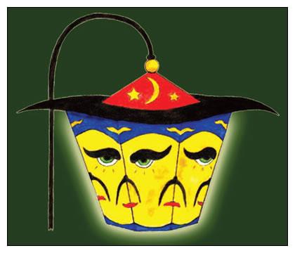 Sad and Serious Magic Lantern